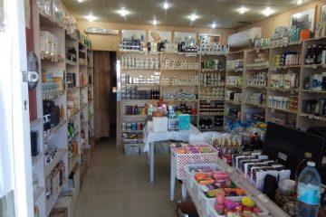 למכירה  חנות ייחודית למוצרי ים המלח. מוניטין מעל 12 שנים,מאגר עצום של לקוחות קבועים .מיקום מרכזי ואטרקטיבי